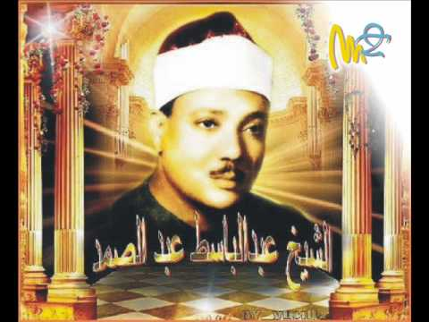 Al-i İmran Suresi 1 - Abdulbasit Abdussamed  (Tecvid)