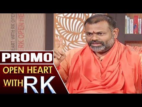 Sree Peetam Peetadipathi Swami Paripoornananda | Open Heart with RK | Promo | ABN Telugu