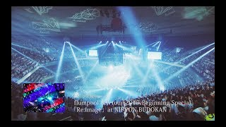 flumpool 8th tour 2017 Beginning Special「Re:image」at NIPPON BUDOKAN Teaser 3