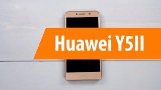 распаковка Huawei Y5 II / Unboxing Huawei Y5 II