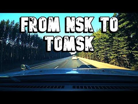 Дорога Новосибирск-Томск на широкоугольную камеру р-255