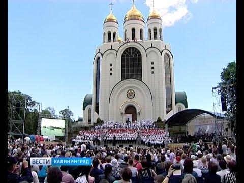 День славянской письменности в Калининграде отметили музыкальным марафоном