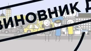 Как отремонтировать машину после ДТП, не дожидаясь страховой выплаты?(Подробнее avtokubspb.ru vk.com/avtokubspb Тел.: 8 (812) 30-888-10., 2015-10-27T08:46:06.000Z)