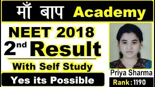 neet chemistry video