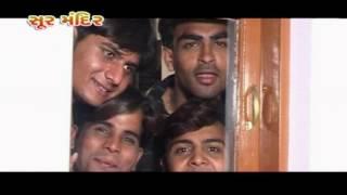ઉભો થા  | Ubho Tha | Gujarati Rap Song