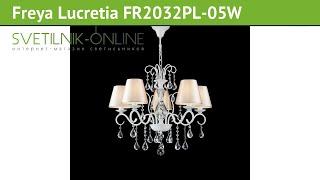 Люстра Freya Lucretia FR2032PL-05W обзор: светильник Freya Lucretia FR2032PL-05W 200 Вт, где купить