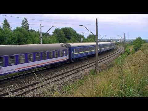 "interREGIO ""Harpun"" & Kiev-Express"