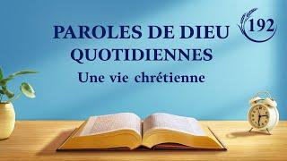 Paroles de Dieu quotidiennes | « L'œuvre et l'entrée (4) » | Extrait 192