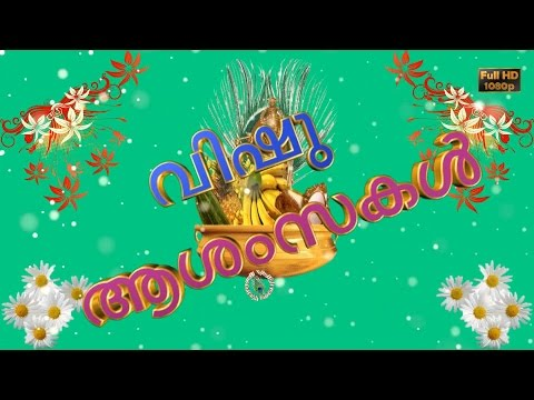 Happy Vishu 2018,Vishu Wishes in Malayalam,Greetings,Images,Animation,Whatsapp Video Download