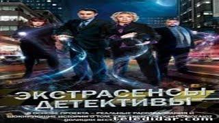 Экстрасенсы / детективы Дом-убийца на окраине деревни Выпуск 20
