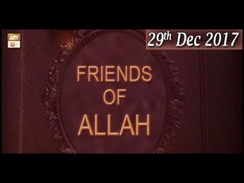 Friends of Allah - Topic - Path Towards Allah - ARY Qtv