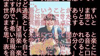 大人気アイドルグループ関ジャニ∞渋谷すばるグループ脱退、事務所退所の情報動画がになります。