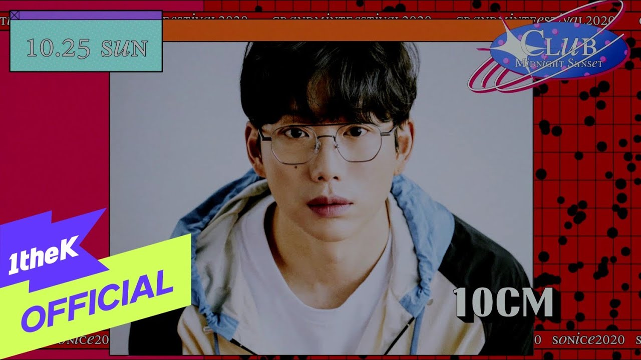 [MV] Grand Mint Band (GMB) _ So Nice (GMF2020 Ver.) (Feat. 그_냥, 유회승+이승협(엔플라잉), 최낙타, 최예근, HYNN(박혜원))