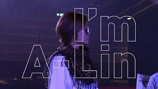 【I'm A-Lin 2018 世界巡迴演唱會】- 香港站- 幕後直擊