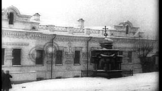 Ипатьевский дом в Екатеринбурге.