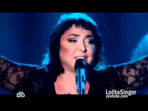 Music video Лолита - Такси