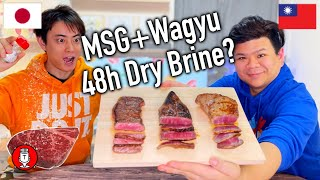 #53 Asians Recreate MŠG Dry Aged Steak Experiment | Ft. Uncle Roger & Guga Foods