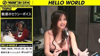 特集「魅惑のセクシーボイス♥︎」 ① たかはし智秋 検索動画 33