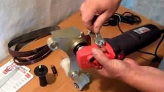 видео Насадки и другие приспособления для шлифовки