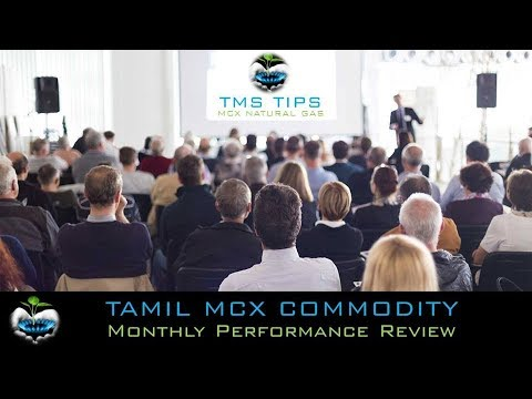 #TAMIL MCX COMMODITY Monthly Performance - Jan 2018