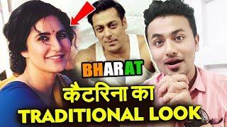 Baixar BHARAT फिल्म से Katrina Kaif का DESI LOOK | Salman Khan