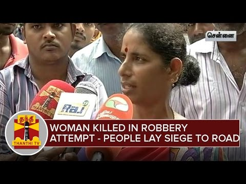 Young Woman Nandhini killed in Robbery Attempt : People lay siege to road at Pattinapakkam