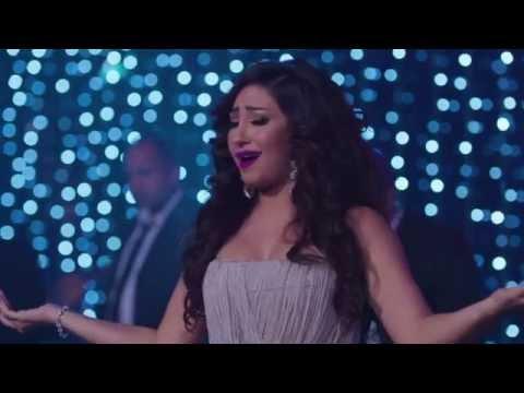 اغنية آنا جايه بي رجليه ' فيلم عمر وسلوي / بوسي  ' 2014