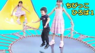 ★Children's playground 1★長島スパーランド「ちびっこひろば」で遊んだよ!1★ thumbnail