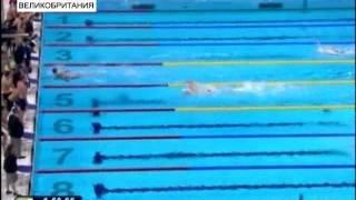 видео: Пловец из США стал рекордсменом по количеству медалей