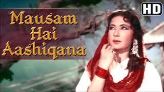 Mausam Hai Aashiqana