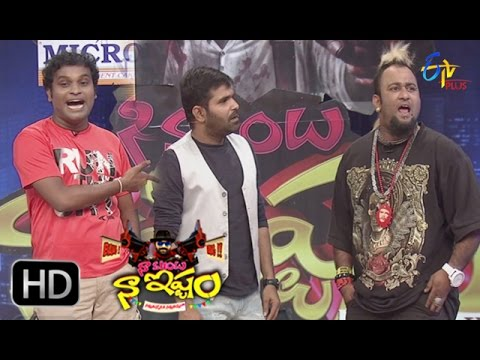 Naa Show Naa Ishtam | 30th November 2016 | Full Episode 56 | ETV Plus