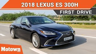 2018 7th Gen Lexus hybrid electric ES 300h | First Drive