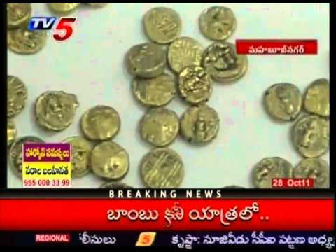 TV5 Telugu News - Archaeology Department handovers Gold Coins Treasure