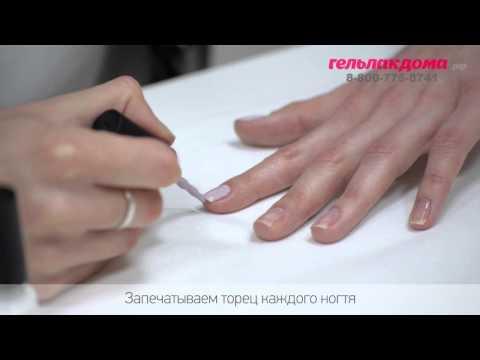Как делать шеллак в домашних условиях пошаговая