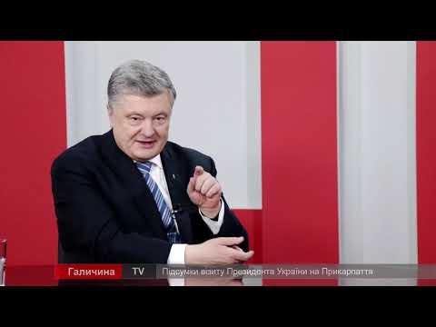 Про головне в деталях. Ексклюзивне інтерв'ю з президентом України Петром Порошенком