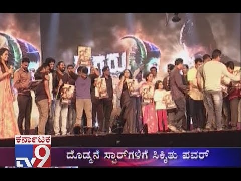 Shivanna Tagaru Movie Audio Launch, Puneeth Rajkumar Dance Performance