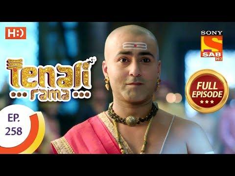 Tenali Rama - Ep 258 - Full Episode - 3rd July, 2018