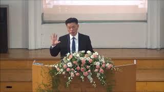 20180701浸信會仁愛堂主日信息_鍾興政牧師