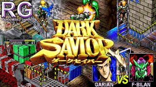 Dark Savior - Sega Saturn - Intro & opening gameplay [720p 60fps]