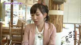 AKB48片山陽加ちゃんの冠番組「人脈作りバラエティ― 片山陽加のスゴとも...