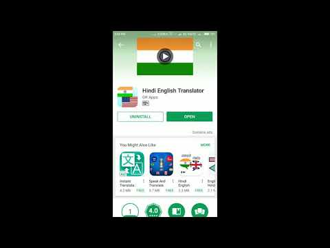 Hindi English Translator #apk # App Testing#👎
