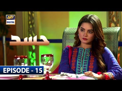Download Hassad Episode 15   29th July 2019   ARY Digital [Subtitle Eng]