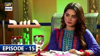 Hassad Episode 15 | 29th July 2019 | ARY Digital [Subtitle Eng]