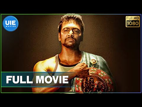 Bhooloham Tamil Full Movie