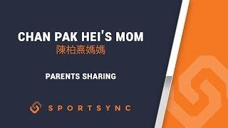 Parents Sharing | Chan Pak Hei