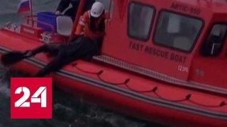 Одиннадцать моряков затонувшего сухогруза пропали без вести. Список экипажа