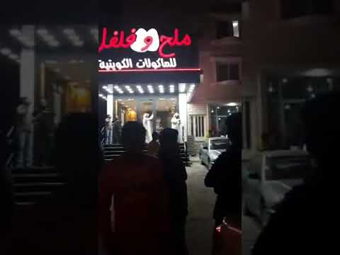 Earthquake iran; iraq facebook Live Footage video from Local people