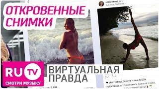 Новости Инстаграма  Виртуальная правда #461