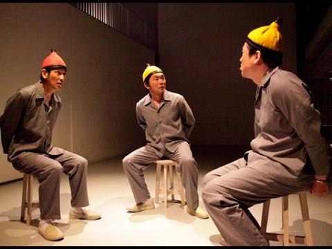 田中直樹、佐藤二朗、渡辺いっけいによる心理劇!映画『だCOLOR? ~THE脱獄サバイバル』予告編