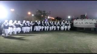 Balochi chap